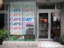 ティアドロブログ-GoGoCafe1
